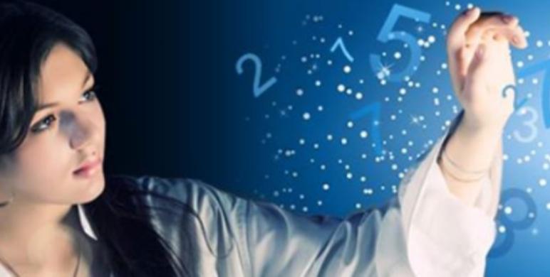 Магическое число по дате рождения рассчитать